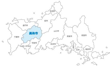 yamaguchimine